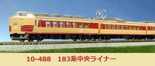 183_liner_1_l.jpg