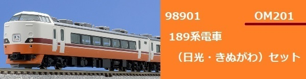 98901_a.jpg